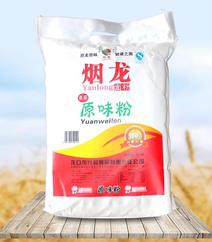 5KG烟龙原味粉