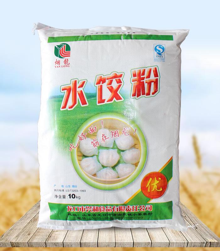 10KG烟龙水饺粉